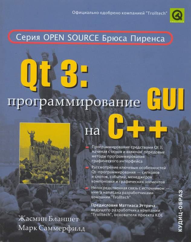 Jasmin blanchette - c++ gui programmierung mit qt 4: die offizielle einführung (programmers choice)